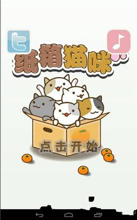 叠叠猫卡通图片