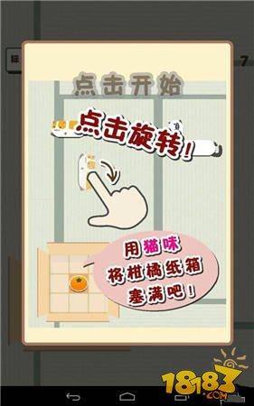 纸箱猫咪中文汉化版