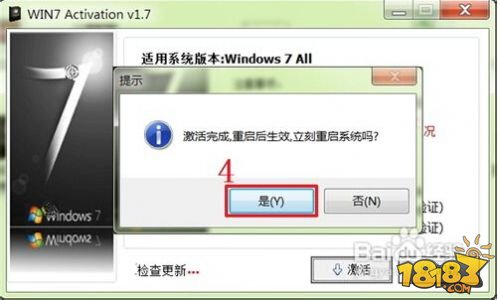 win10系统升级下载 盗版win7怎么升级win10