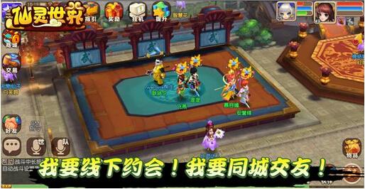 仙灵世界手游攻略3D大全曝光_游戏攻略_仙灵塔防攻略视频特色玩法奇兵图片