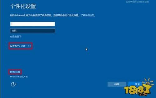 1与win10双系统图文安装教程