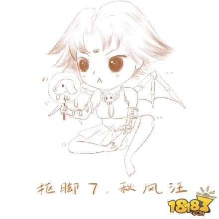 梦幻萌妹子送给帮派好友的手绘图