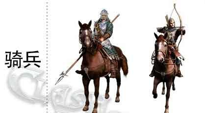 列王的纷争COK骑兵特点解读