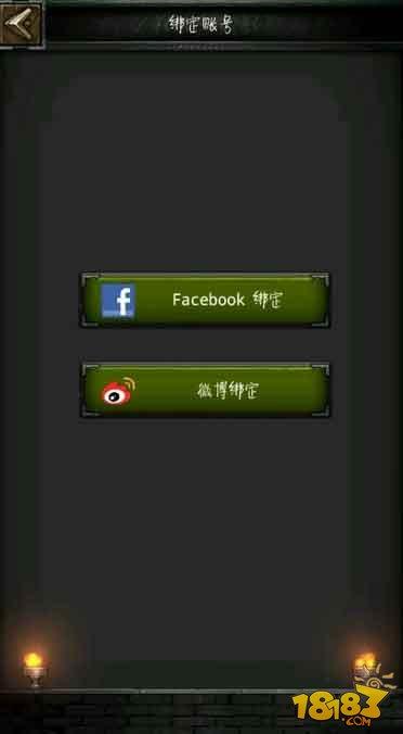 列王的纷争iOS账号使用安卓机登陆方法