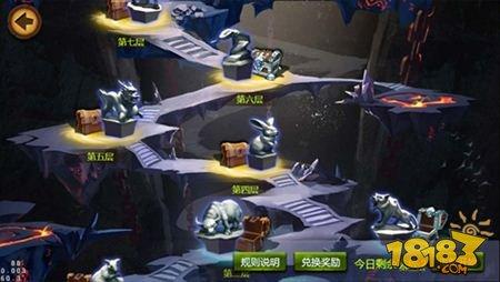 报告军师手游试炼塔玩法详细解析