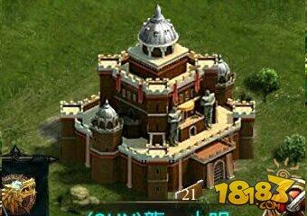 列王的纷争20到30级城堡图鉴