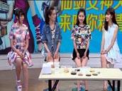 """仙剑客栈第一季仙剑女神""""粽口味""""来疯直播"""