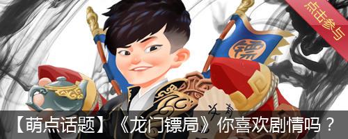 杨颖萌图片卡通