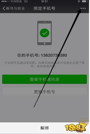 qq账号申诉_qq账号申诉要多久_qq账号申诉技巧