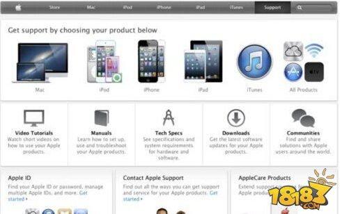 apple id密码忘了怎么办 苹果id密码忘记怎么取回