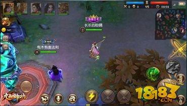 九阳神功手游开启全新5V5模式