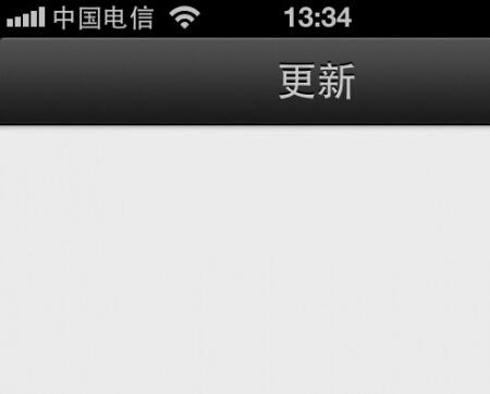 App Store打开是空白 空白无法显示是怎么回事