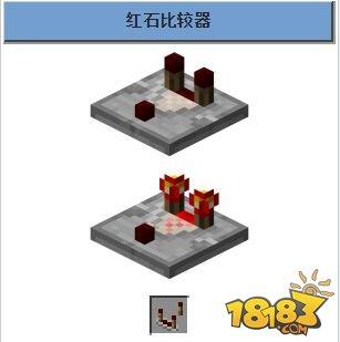 红石比较器(redstone comparator)为模拟电路方块,用于红石电路中.