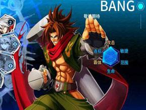 最新英雄狮神--BANG曝光
