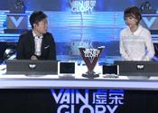 中国邀请赛B组MusTang VS CNL视频