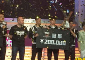 中国邀请赛总决赛CNL VS DMG视频