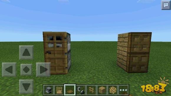 我的世界家具制作大全(3)