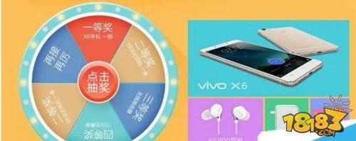 步步高vivo x6怎么买 vivo x6怎么预约可以分期吗