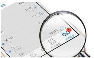 iPhone语音留言怎么开通 苹果iOS9.2语音信箱设置方法