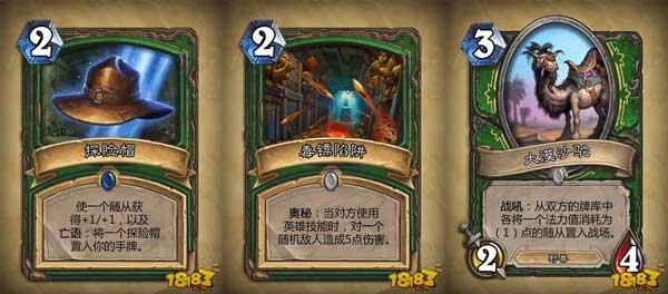 炉石传说中速猎编年史 最全中速猎攻略