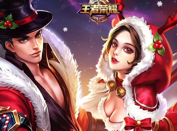 王者荣耀貂蝉吕布圣诞皮肤视频