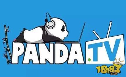 熊猫tv直播1t竹子多少钱 熊猫tv竹子怎么算钱高清图片