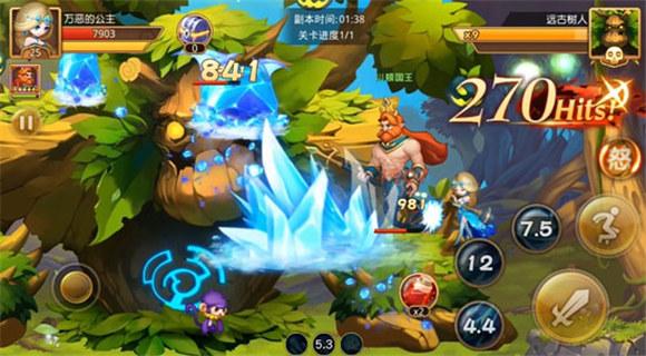 童话大冒险游戏截图欣赏四