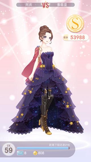 奇迹暖暖舞会的公主高分攻略 信鸽传统的华丽礼服搭配