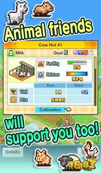 《口袋农场》是知名的像素游戏制作公司开罗推出的一款模拟经营