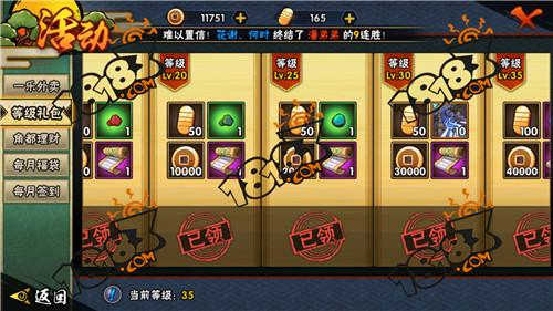 火影忍者手游金币获得方法大全 速刷金币攻略
