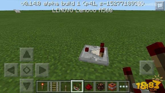 我的世界0.14.0红石比较器教学