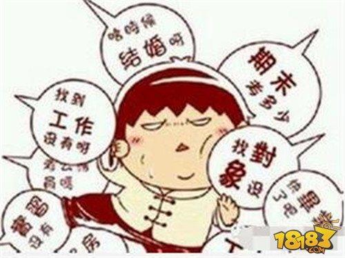 教你春节聚会如何应付七大姑八大姨