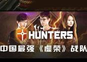 Hunters战队出品 虚荣灵猴奧佐最强教学