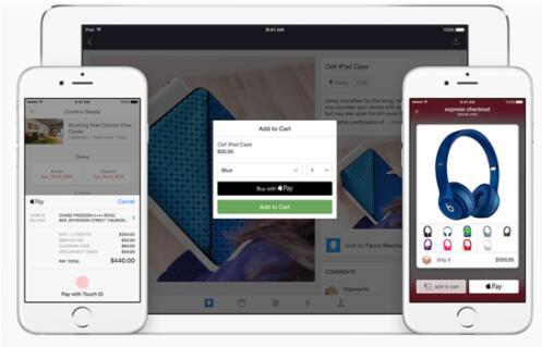 Apple Pay安全吗 apple pay的iphone手机丢了怎么办