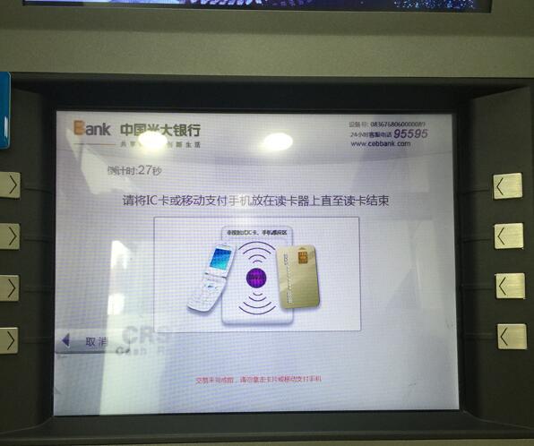 怎么用Apple Pay在银行ATM机上无卡取款