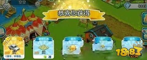 全民农场喜鹊翎羽怎么得 七巧袋获取攻略