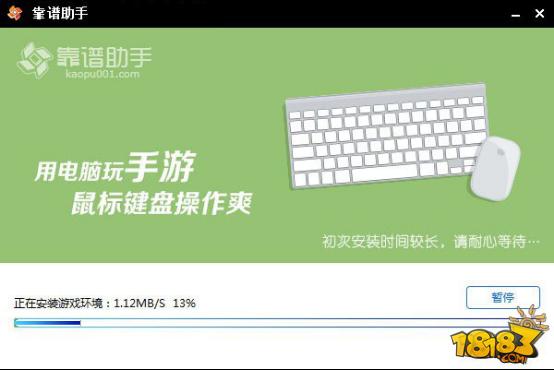 65535网页传奇世界电脑版下载 靠谱助手安装指南