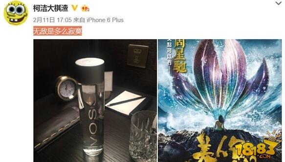 中国围棋第一人柯洁:机器人alphago不能赢我