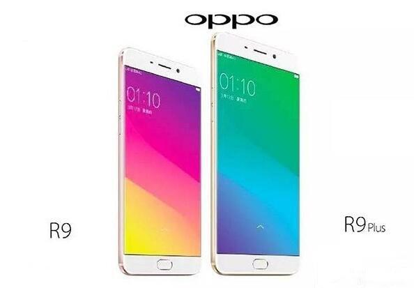 OPPO R9发布会召开 OPPOR9怎么样参数评测