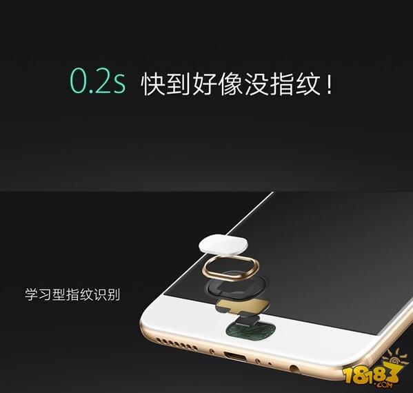 OPPO R9指纹识别对比iPhone6s 快到不可思议