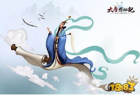 大唐游仙记游仙光环详细攻略_18183大唐装备系统4游戏攻略图片