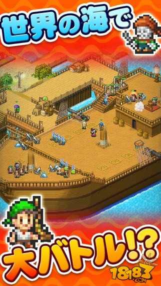 《大海贼探索冒险岛》是著名像素游戏开发商开罗