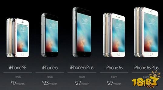 2016苹果发布会 iPhoneSE对于苹果的意义非凡