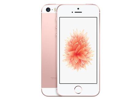 苹果iphonese价格3288起 2G内存跑分狂飙13万