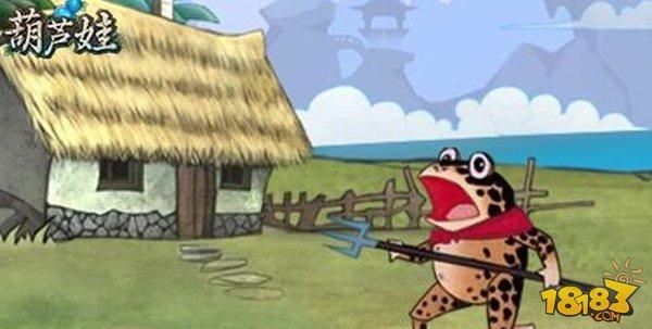 休闲农场是《葫芦娃》中的特色社交玩法,爷爷家门前的荒地经穿山甲