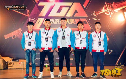 CFM全国公开赛季前赛落幕 SC电竞携手辽宁倾城晋级