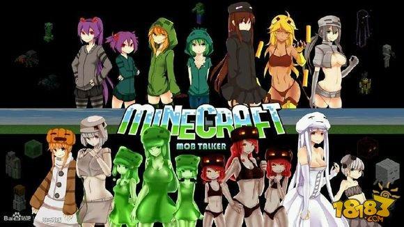 以上就是手纸准备好 我的世界怪物娘化图赏1(5)全部内容,更多精彩请关注18183我的世界专区,或者到百度上搜索18183我的世界,第一时间掌握Minecraft我的世界动态! 更多精彩视频尽在我的世界视频站>>>>