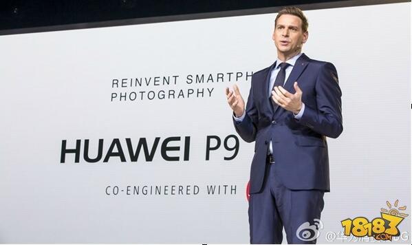 华为P9正式亮相 全球第一徕卡双摄像头