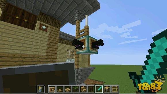 我的世界倒立的房子设计(2)