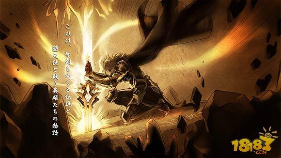 冒險探索RPG 《艾爾哈斯》登陸雙平臺